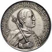 Medallic Ruble - Dmitri Iwanowitch (Fake Dmitri I; Novodel) – avers