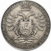 Medallic Ruble - Dmitri Iwanowitch (Fake Dmitri I; Novodel) – revers
