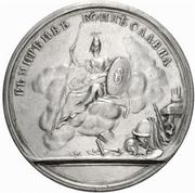Medal - Anna (Glory of Empress Anna) – revers
