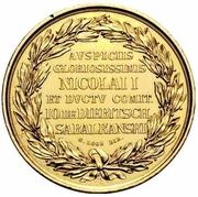 Medal - Nicholas I (Capture of Adrianople) – revers