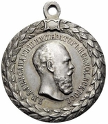 Medal - Alexander III (For blameless service in the police) – avers