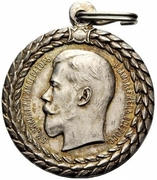 Medal - Nicholas II (For blameless service in the police) – avers