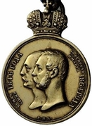 Medal - Alexander II (For Merit on Occasion of the Agricultural Reform in Poland) – avers