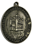 Medal - 400th Anniversary of the Supral Annunciation Monastery – revers
