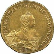 20 Rubles - Elizaveta (Pattern) – avers