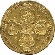 20 Rubles - Elizaveta (Pattern) – revers