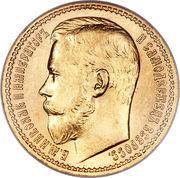 15 Roubles - Nicolas II (3 lettres de la légende sous le cou) – avers