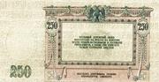 250 Roubles Russie Rostov – revers