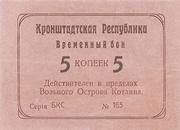 5 Kopeks (Kronstad Republic) – avers