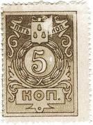 5 Kopeks (Baku) – avers