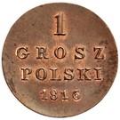 1 grosz (Royaume de Pologne sous autorité Russe) – revers