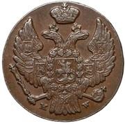 1 grosz (Royaume de Pologne sous autorité Russe) – avers