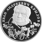 2 roubles I.Krylov – revers