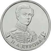 2 Roubles (Nadezhda Durova) -  revers