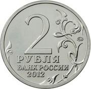 2 Roubles (Matvei Platov) -  avers