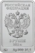 3 Roubles (Sochi 2014, Olympic Emblem Leopard) -  avers