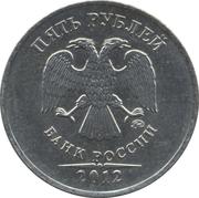5 roubles (légende incurvée sous aigle, acier plaqué cupronickel) -  avers
