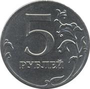 5 roubles (légende incurvée sous aigle, acier plaqué cupronickel) -  revers