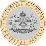 10 Roubles (Oblast de Tioumen) -  revers