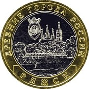 10 roubles Riyazhsk -  revers