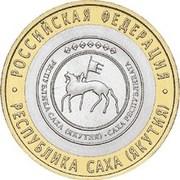 10 roubles République de Sakha (Yakoutie) -  revers