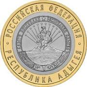 10 roubles République d'Adyguée -  revers