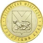 10 roubles Kraï du Primorié -  revers