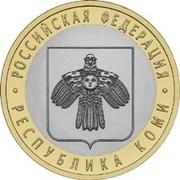 10 roubles République de Komi -  revers