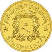 10 roubles Vladikavkaz -  revers