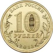 10 Roubles (70 ans de la  Victoire de la bataille de Stalingrad) -  avers