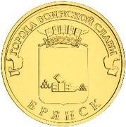 10 Roubles (Bryansk) -  revers