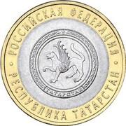 10 roubles Tatarstan -  revers
