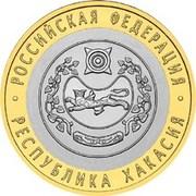 10 roubles République de Khakassie -  revers