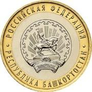 10 roubles République de Bachkirie -  revers