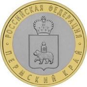 10 roubles Kraï de Perm -  revers