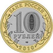 10 roubles Nenetsie -  avers