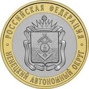 10 roubles Nenetsie -  revers