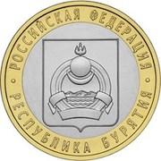10 roubles Buryatiya -  revers
