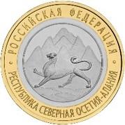 10 Roubles (République d'Ossétie du nord-Alanie) -  revers