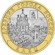 10 roubles Elets (Oblast de Lipetsk) -  revers