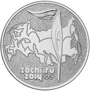 25 Roubles (torche olympique) -  revers