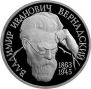 1 Rouble  V.Vernadsky – revers
