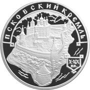 3 roubles Kremlin de Pskov -  avers