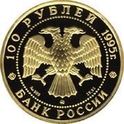 100 Rubles (Lynx) -  avers