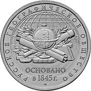 5 Roubles (Société russe de géographie) -  revers