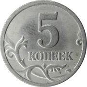 5 kopecks -  revers