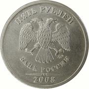 5 roubles (légende incurvée sous l'aigle, cuivre plaqué cupronickel) -  avers