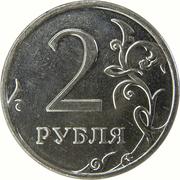 2 Roubles (magnétique) -  revers