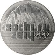 25 roubles Sochi -  revers