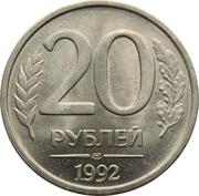 20 roubles (Tranche striée ; non-magnétique) -  revers